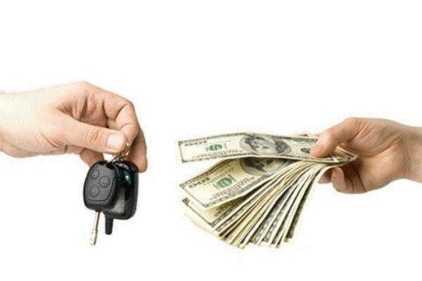 Деньги, ключи