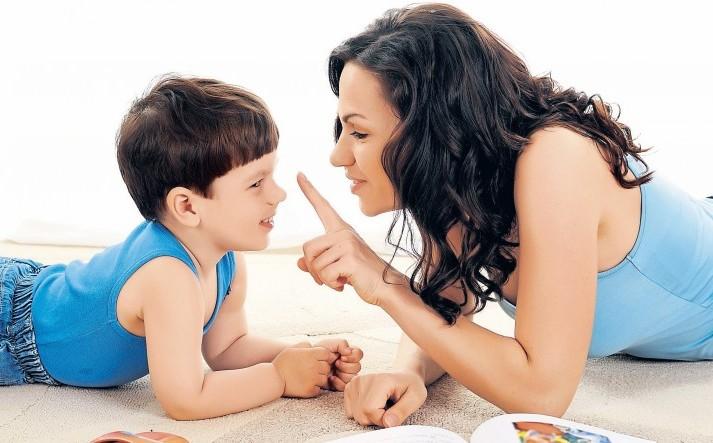 Наставления ребенку