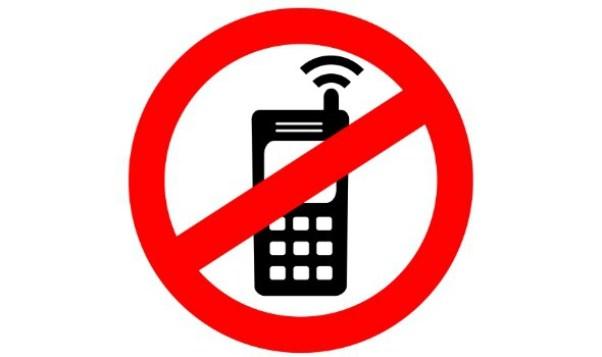 Запрещен телефон