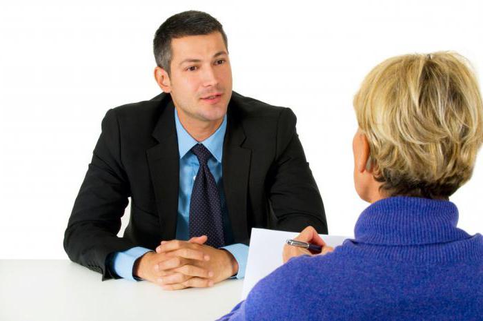 Заинтересованность интервьюера